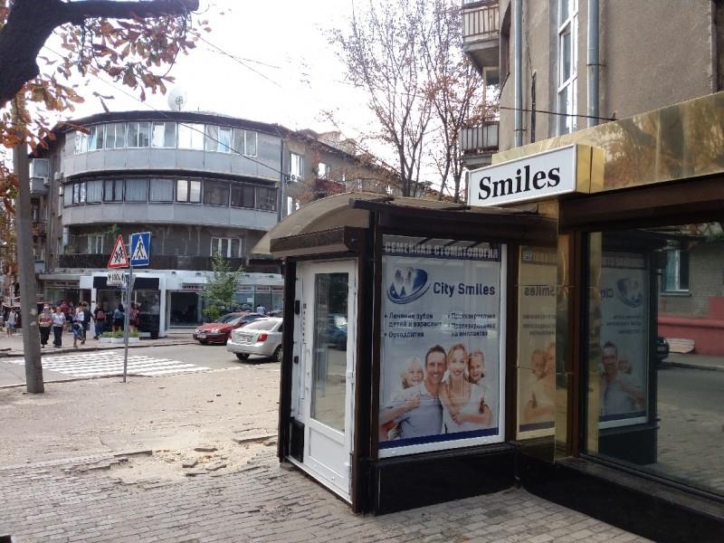 Областная больница им. г.султанова официальный сайт